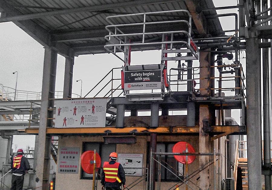 sas gangway offset safety cage 900x628