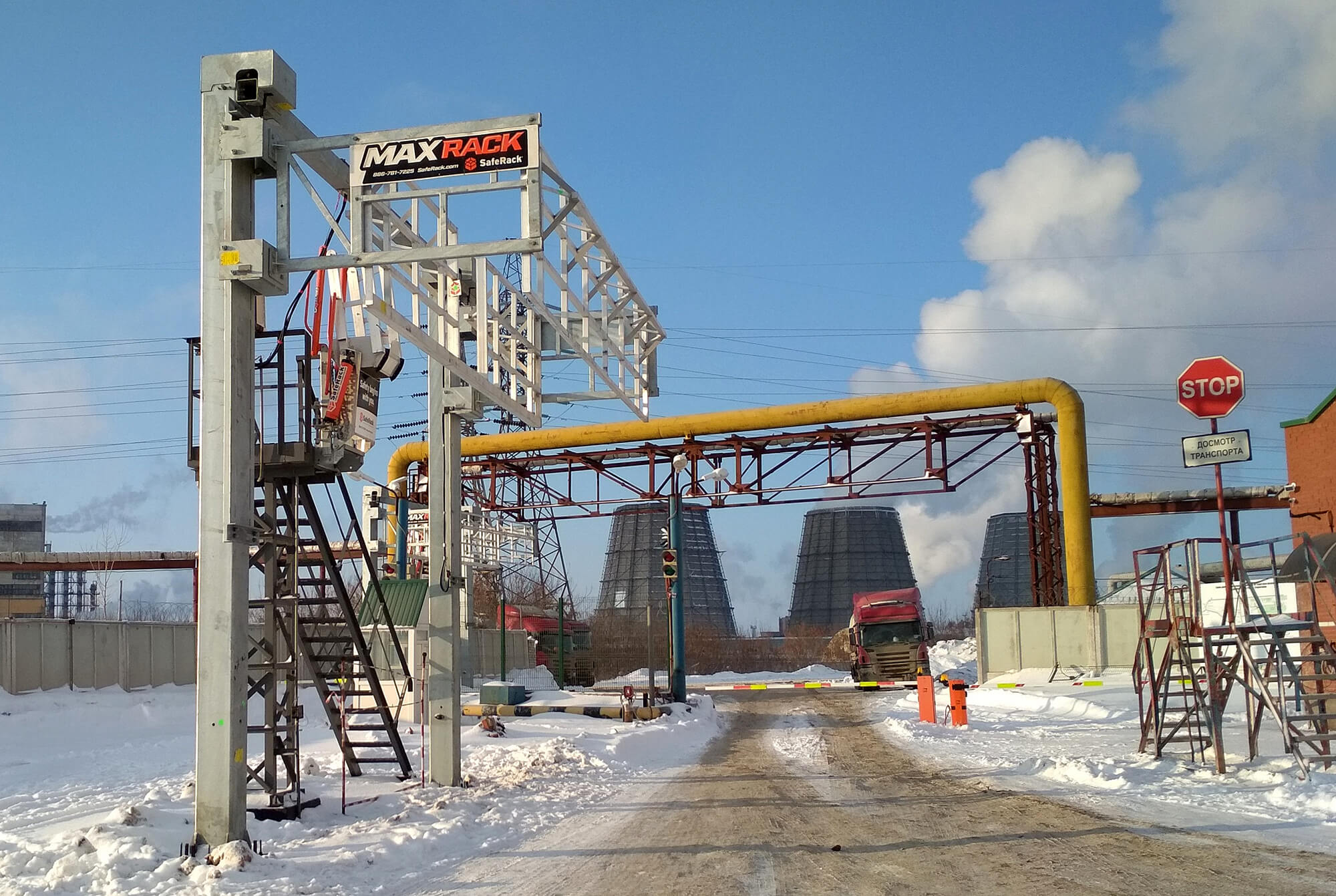 Cement loading rack in Russia